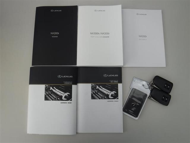 NX200t Iパッケージ 認定中古車CPO(18枚目)