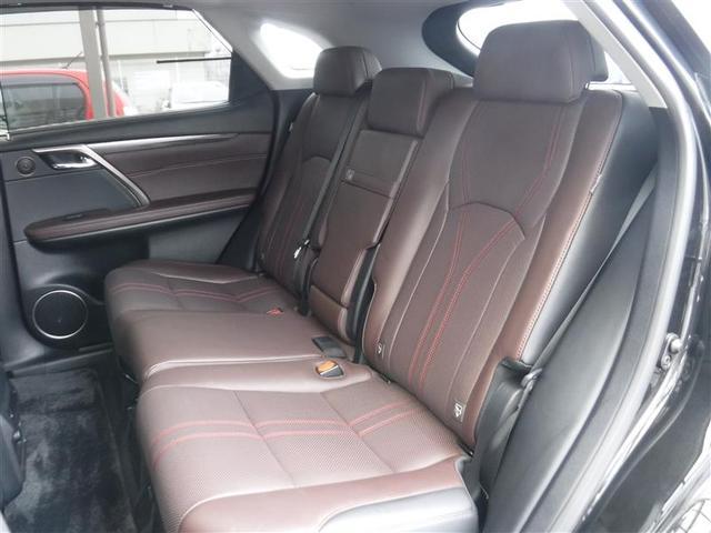 RX450h バージョンL 認定中古車CPO(15枚目)