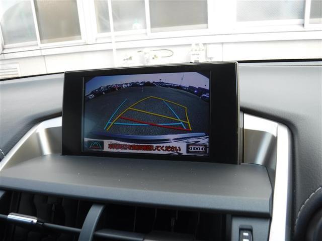 NX200t Iパッケージ ムーンルーフ 三眼フルLEDヘッドランプ 18インチアルミホイール クリアランスソナー寒冷地仕様 リヤフォグランプ オートマチックハイビーム ステアリングヒーター 運転席・助手席シートヒーター(8枚目)