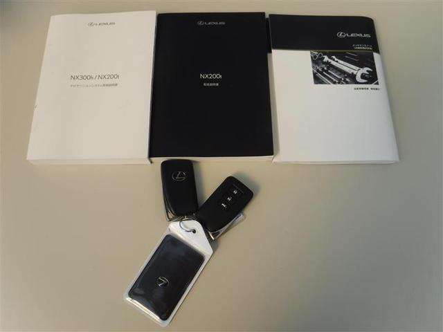 NX200t Iパッケージ ムーンルーフ 三眼フルLEDヘッドランプ 18インチアルミホイール クリアランスソナー寒冷地仕様 リヤフォグランプ オートマチックハイビーム ステアリングヒーター 運転席・助手席シートヒーター(19枚目)