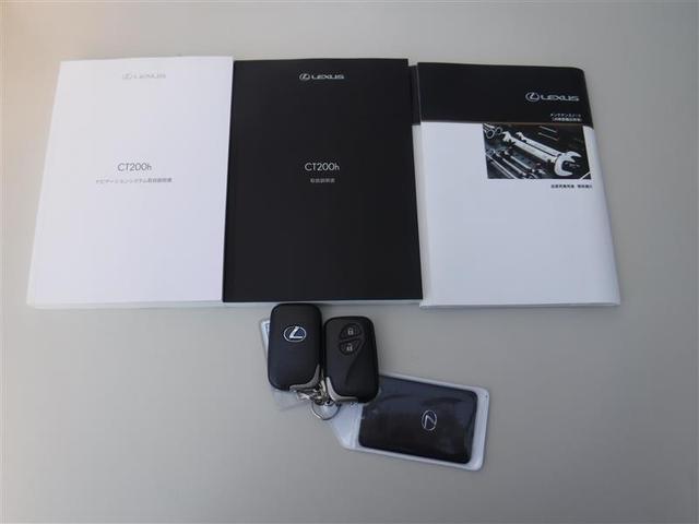 CT200h Fスポーツ 認定中古車CPO(19枚目)