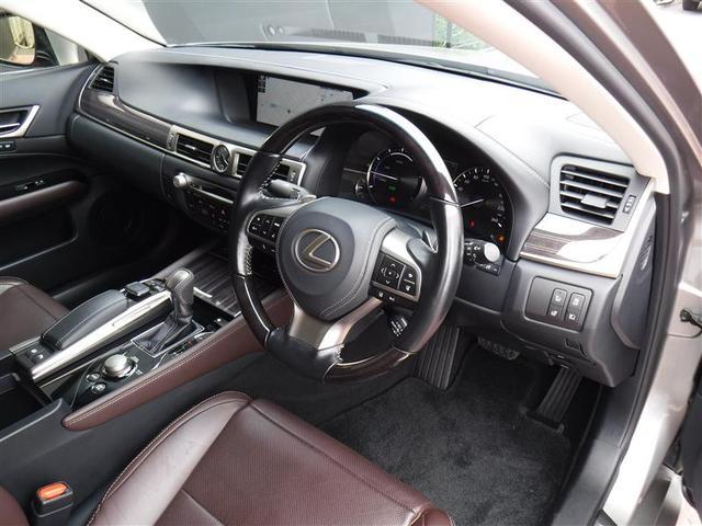 GS450h バージョンL 認定中古車CPO(6枚目)