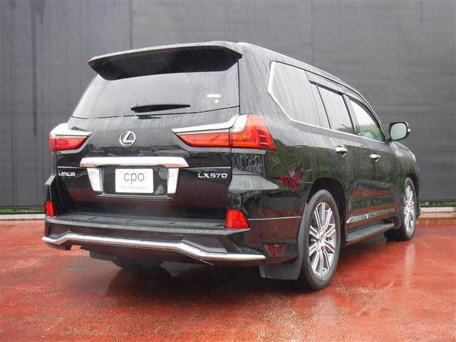 LX570 認定中古車CPO(2枚目)