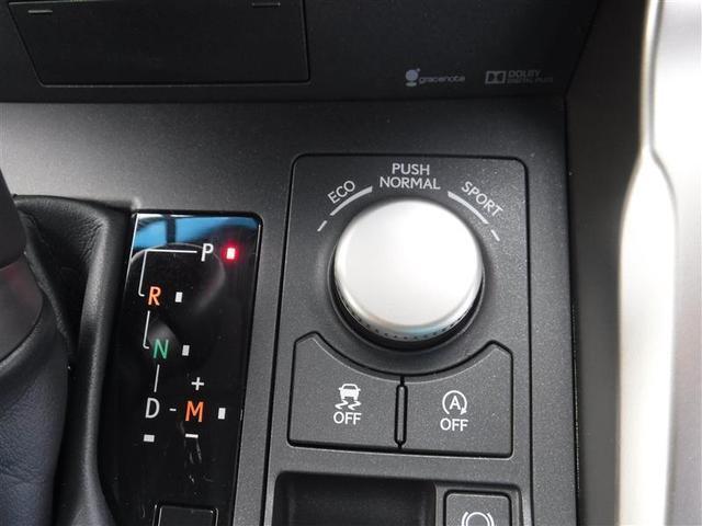 NX200t Iパッケージ 認定中古車CPO(9枚目)