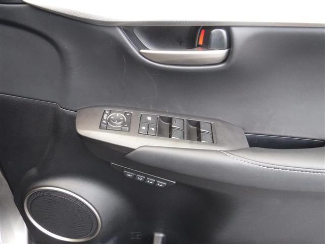 NX200t Iパッケージ 認定中古車CPO(13枚目)