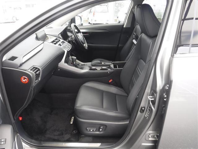 NX200t Iパッケージ 認定中古車CPO(14枚目)