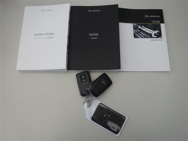 NX200t Iパッケージ 認定中古車CPO(20枚目)