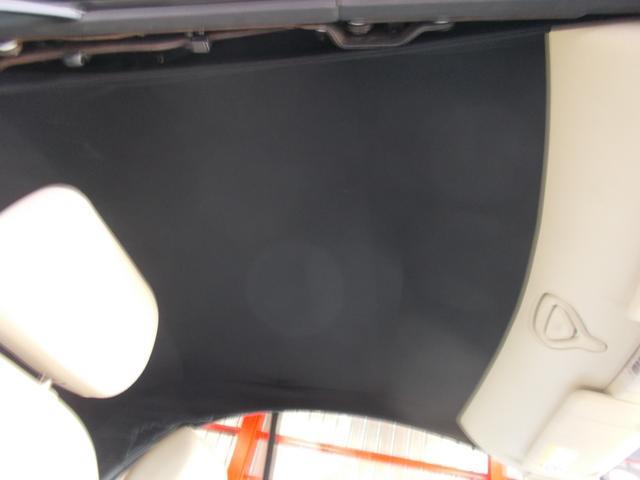 LZ 革シート 電動オープン クルコン ディーラー整備車両(15枚目)