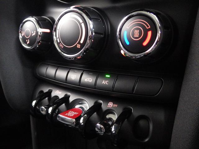 ワン LEDヘッドライト 正規認定中古車(17枚目)