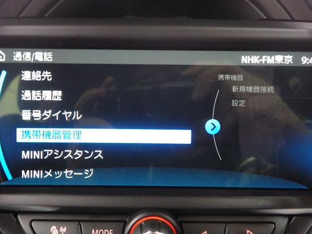 「MINI」「MINI」「SUV・クロカン」「東京都」の中古車43