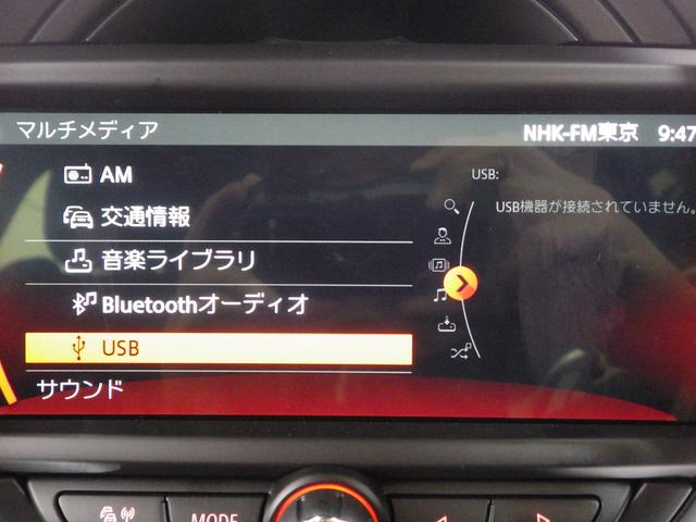 「MINI」「MINI」「SUV・クロカン」「東京都」の中古車44