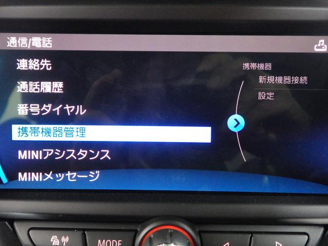 「MINI」「MINI」「コンパクトカー」「東京都」の中古車42