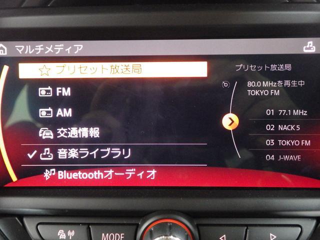 「MINI」「MINI」「コンパクトカー」「東京都」の中古車43