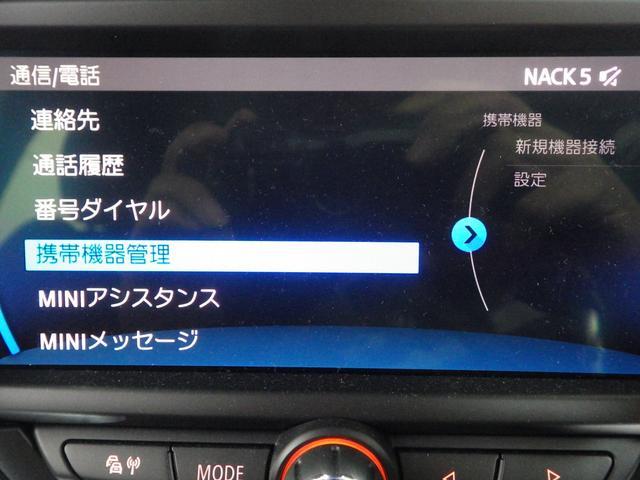 「MINI」「MINI」「SUV・クロカン」「東京都」の中古車42