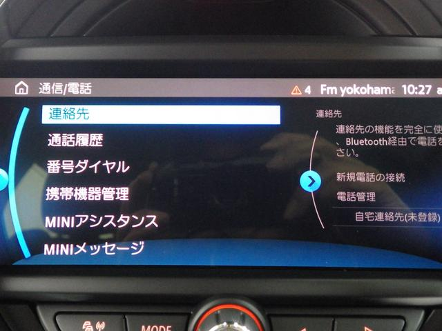 「MINI」「MINI」「ステーションワゴン」「東京都」の中古車45