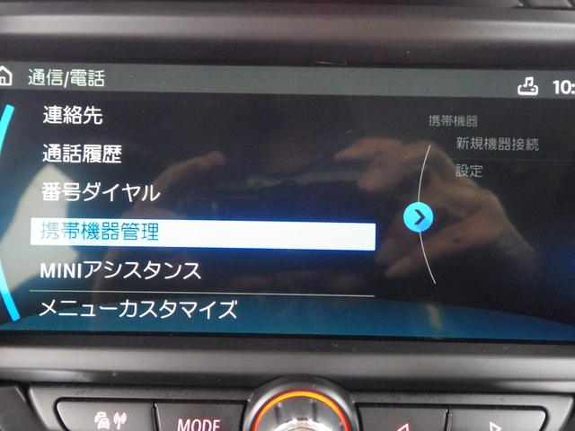 「MINI」「MINI」「コンパクトカー」「東京都」の中古車41