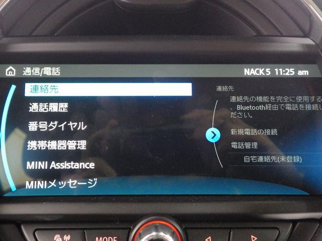 「MINI」「MINI」「ステーションワゴン」「東京都」の中古車43