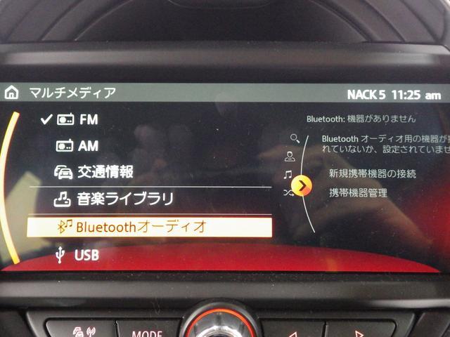 「MINI」「MINI」「ステーションワゴン」「東京都」の中古車44