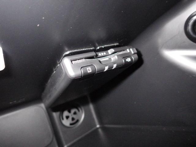 クーパーD ペッパーパッケージ 正規認定中古車(34枚目)