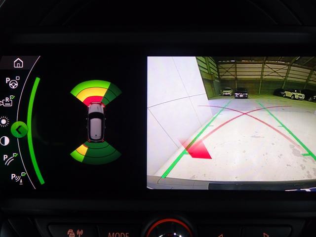 クーパーSD カメラパッケージ ペッパーパッケージ エナジェティックスタイル アクティブクルーズコントロール 正規認定中古車(35枚目)