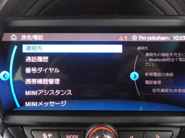クーパーSD カメラパッケージ ペッパーパッケージ エナジェティックスタイル アクティブクルーズコントロール 正規認定中古車(37枚目)