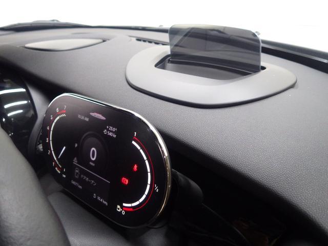 ジョンクーパーワークス ペッパーパッケージ マルチスピードメーター ヘッドアップディスプレイ シートヒーター 正規認定中古車(17枚目)