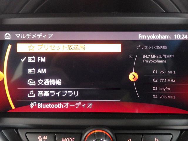 ジョンクーパーワークス ペッパーパッケージ マルチスピードメーター ヘッドアップディスプレイ シートヒーター 正規認定中古車(20枚目)
