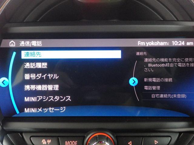 ジョンクーパーワークス ペッパーパッケージ マルチスピードメーター ヘッドアップディスプレイ シートヒーター 正規認定中古車(21枚目)