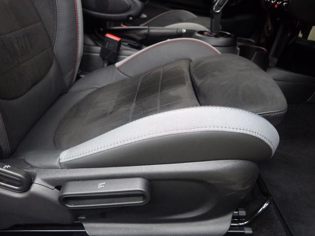 ジョンクーパーワークス ペッパーパッケージ マルチスピードメーター ヘッドアップディスプレイ シートヒーター 正規認定中古車(44枚目)