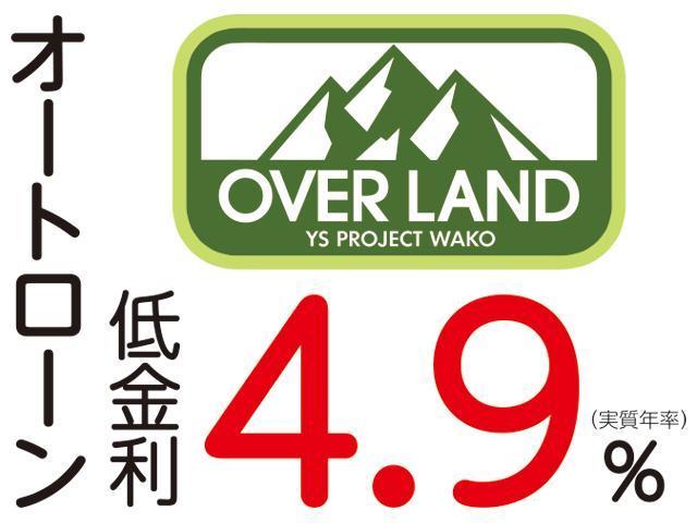 弊社ホームページでも詳細がご覧いただけます。http://ysproject-wako-overland.jp/