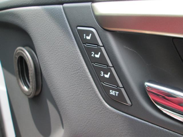 「レクサス」「RX」「SUV・クロカン」「埼玉県」の中古車22