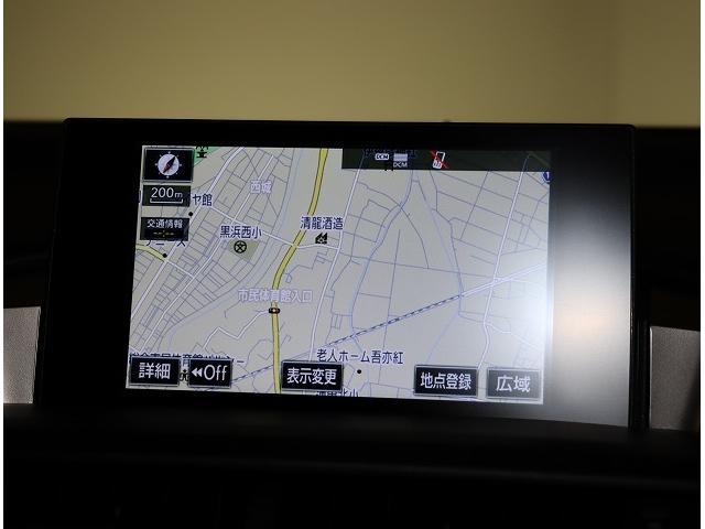 NX300h Fスポーツ プリクラッシュセーフティシステム パワーバックドア 三眼フルLEDヘッドランプ おくだけ充電 ブラインドスポットモニター クリアランスソナー 認定中古車CPO(8枚目)