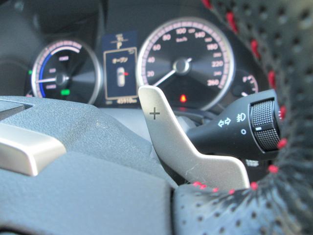 NX300h Fスポーツ プリクラッシュセーフティシステム パワーバックドア 三眼フルLEDヘッドランプ おくだけ充電 ブラインドスポットモニター クリアランスソナー 認定中古車CPO(17枚目)