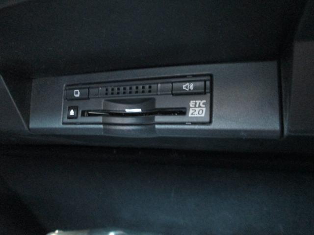 NX300h Fスポーツ プリクラッシュセーフティシステム パワーバックドア 三眼フルLEDヘッドランプ おくだけ充電 ブラインドスポットモニター クリアランスソナー 認定中古車CPO(19枚目)
