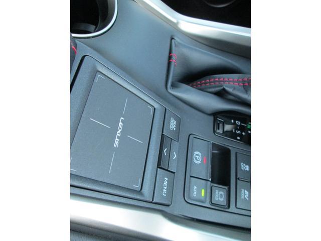 NX300h Fスポーツ プリクラッシュセーフティシステム パワーバックドア 三眼フルLEDヘッドランプ おくだけ充電 ブラインドスポットモニター クリアランスソナー 認定中古車CPO(21枚目)