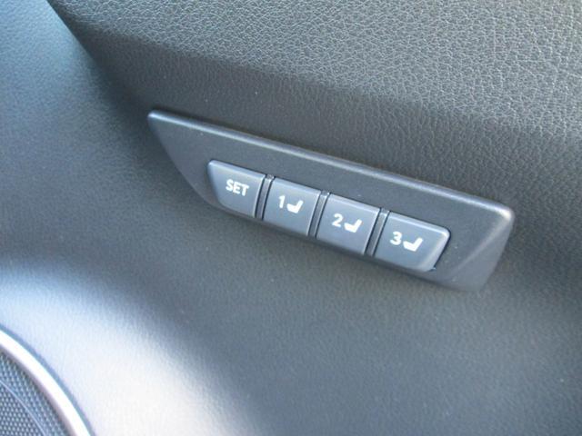 NX300h Fスポーツ プリクラッシュセーフティシステム パワーバックドア 三眼フルLEDヘッドランプ おくだけ充電 ブラインドスポットモニター クリアランスソナー 認定中古車CPO(22枚目)