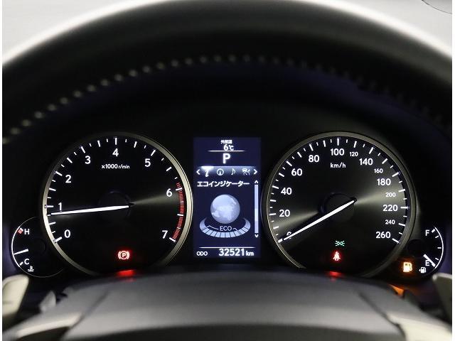 NX200t Iパッケージ 18インチアルミホイール プリクラッシュセーフティシステム 認定中古車CPO(14枚目)