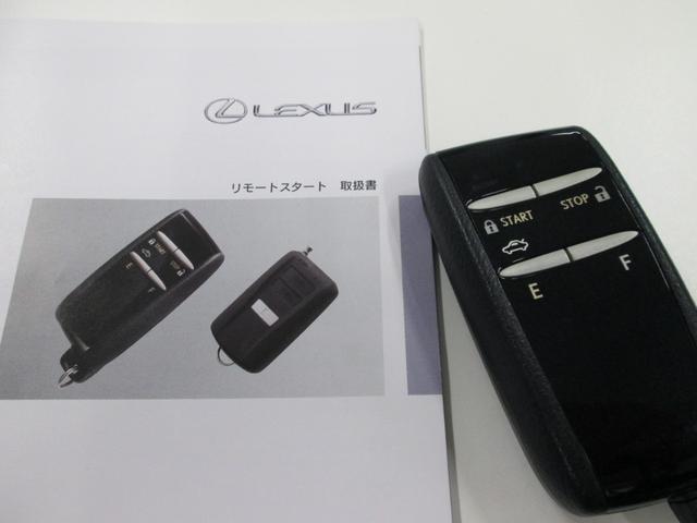 LS500 バージョンL ムーンルーフ 20インチアルミホイール 認定中古車CPO(11枚目)