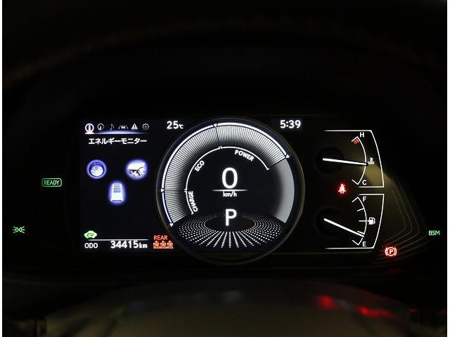 UX250h バージョンL ブラインドスポットモニター 認定中古車CPO(13枚目)