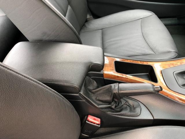 320i 走行1.7万キ・取扱説明書・カギ2本・禁煙・ダブルエアコン・ナビ・CD・DVD・AUX端子・運転席 助手席パワーシート・HID・オートライト・純正16インチアルミ・電動格納ミラー・オートワイパー(64枚目)