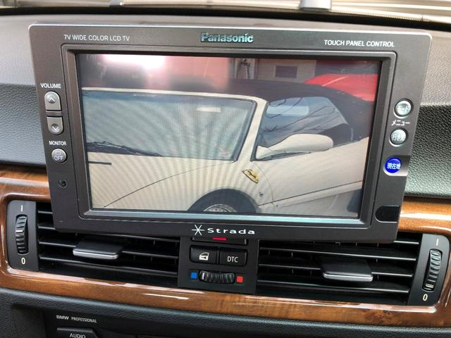 320i 走行1.7万キ・取扱説明書・カギ2本・禁煙・ダブルエアコン・ナビ・CD・DVD・AUX端子・運転席 助手席パワーシート・HID・オートライト・純正16インチアルミ・電動格納ミラー・オートワイパー(68枚目)