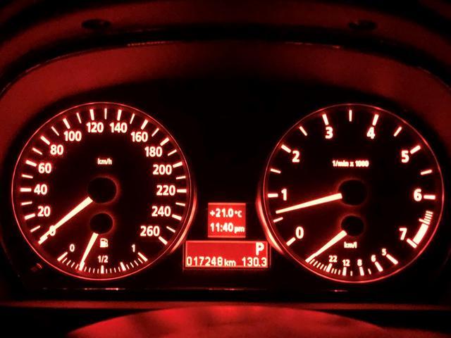 320i 走行1.7万キ・取扱説明書・カギ2本・禁煙・ダブルエアコン・ナビ・CD・DVD・AUX端子・運転席 助手席パワーシート・HID・オートライト・純正16インチアルミ・電動格納ミラー・オートワイパー(79枚目)