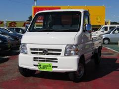 アクティトラックアタック 4WD マニュアル エアコン パワステ エアバック