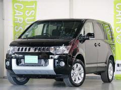 デリカD:5 4WD Dパワーパッケージ 登録届出済未使用車(三菱)
