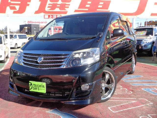 トヨタ MSリミテッド ワンオーナー 両側パワースライド HDDナビ