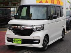 N BOXカスタムG・Lホンダセンシング 届出済未使用車 ホワイト/黒2トーン