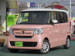 N BOXG・Lホンダセンシング 届出済未使用車 ピンク/ホワイト2ト