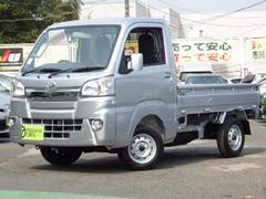 ハイゼットトラックエクストラ 届出済未使用車 4WD 5MT キーレスエントリ