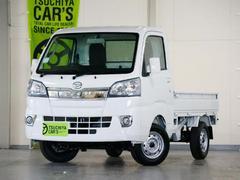ハイゼットトラックエクストラ 届出済未使用車 4WD オートマ