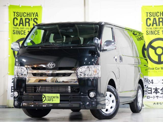 トヨタ ロングスーパーGLダークプライム ダークプライム 新車未登録
